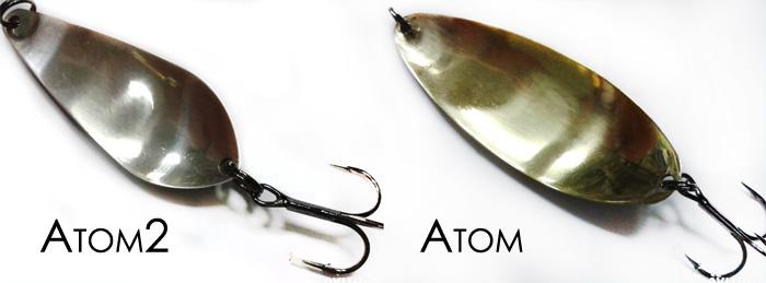 Колеблющиеся блёсны Атом и Атом 2