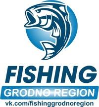 """Сообщество """"Рыбалка в Гродно"""""""